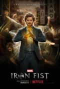 Iron Fist (Season 1)